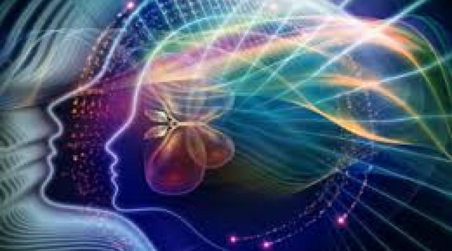 Ενεργειακή Ιατρική & Ενεργειακές θεραπείες