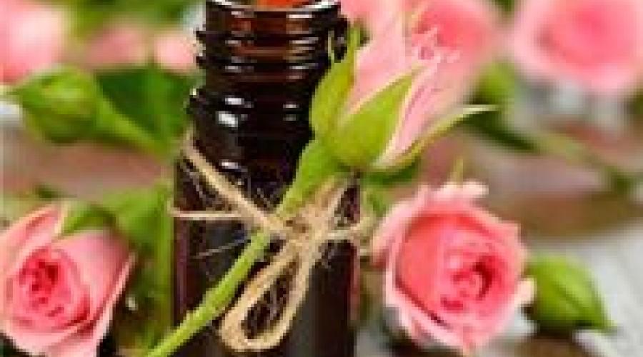 Αρωματοθεραπεία & Θεραπευτική Μάλαξη